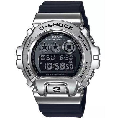 Casio G-Shock GM-6900-1ER - 30 dnů na vrácení zboží